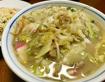 早い・安い・うまい本格的な長崎ちゃんぽんと家庭的な中華料理を求めに長崎亭へ。