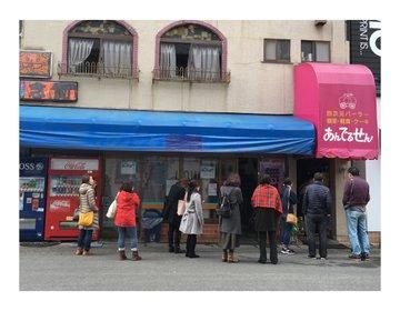 【あんでるせん】長崎市完全予約制喫茶店でマジックショー?!【川棚駅徒歩2分】