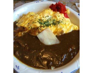 【メディアで話題】富良野「かりん」で名物のオムカレーを食す!