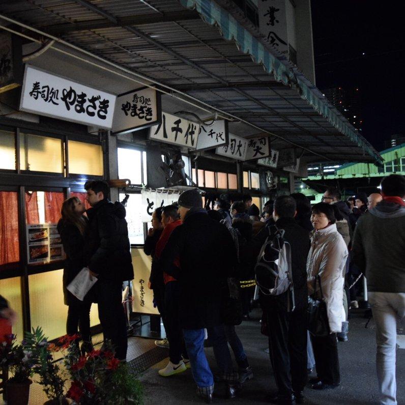 小田保 場内店