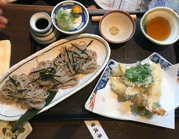 名古屋市中区 地元に愛されているお蕎麦屋さん 【曽波平】
