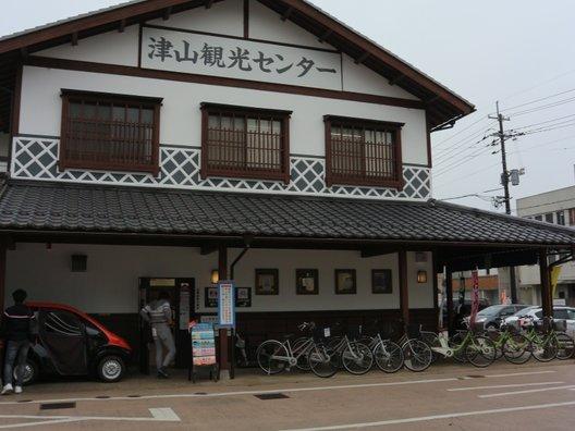 津山観光センター