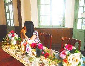 【福井市】グリフィス記念館〜おしゃれな洋館で歴史に触れる〜