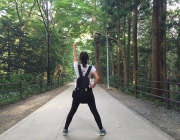 午後15時からでもOK!高尾山登山に行ってビアガーデンを楽しもう。