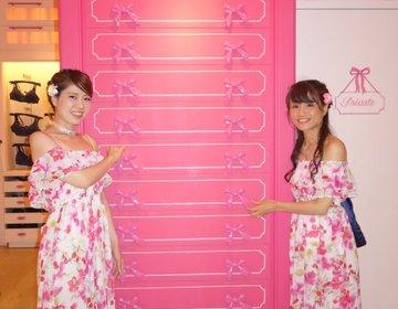 ハワイのビクトリアシークレットはフォトジェニック♡見るだけでもオススメ・ピンクだらけの店内♡