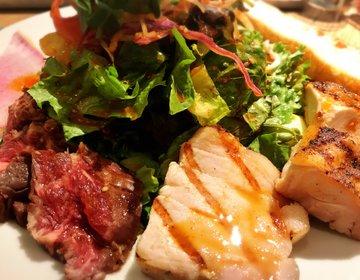 野菜が主役で肉は脇役!ソラリアの理想的ランチ♡【福岡市中央区天神】