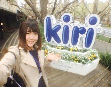 【期間限定】東京・青山ロイヤルガーデンカフェ「kiriカフェ」が最強に美味しすぎる件!♡