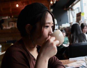 下北沢で混まない王道カフェ「&ROLL」でフォトジェニックな午後を。