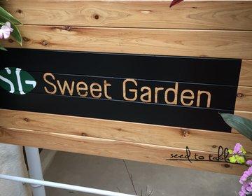 満腹だけどカロリーオフなお店!代官山にサラダボウル専門店sweetgardenがニューオープン!