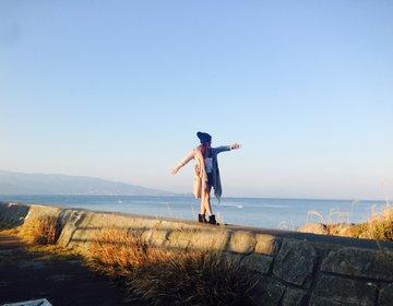 【首都圏から一番近い離島!】熱海で温泉、フェリーに乗って初島へ♡冬の離島散歩