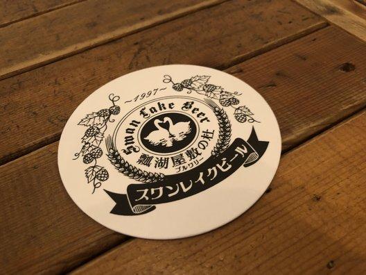 スワンレイクパブエド カフェドテテ 渋谷代々木上原店