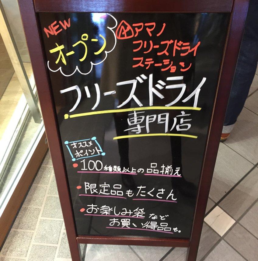 横浜ベイクォーター