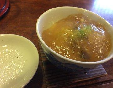 【京都観光】極ウマ京都和食ランチ!!清水五条の隠れたおすすめの名店ーかぶらやー