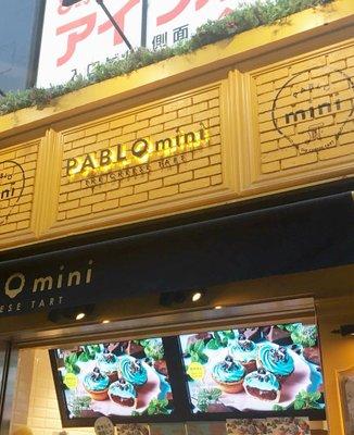 焼きたてチーズタルト専門店 PABLO mini 秋葉原店