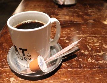 まだスタバ行ってんの?渋谷駅近ヒカリエのカフェをオススメしたい5つの理由