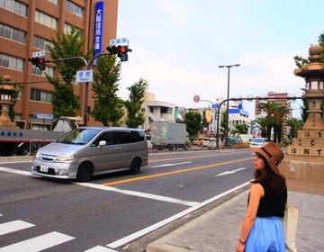 【大阪・ひとり旅】初心者におすすめ!お寺と古民家カフェが楽しめる堺は道標も多くわかりやすい!