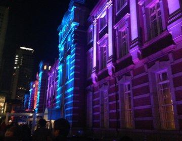 【東京駅イルミネーション】有楽町国際フォーラム宝塚歌劇100周年展示会コース♪