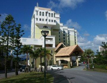 沖縄!恩納村名嘉真ヤーシに聳え立つ天空のお城ホテル☆高級リゾートSPA RESORT EXES☆