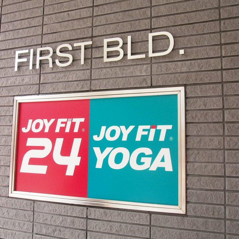 JOYFIT・YOGA用賀
