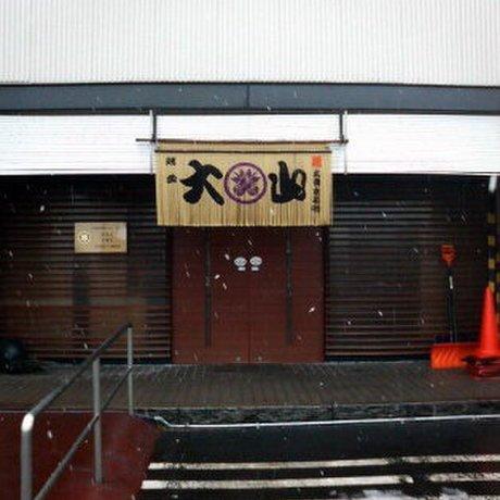 鮨処 銭函大山
