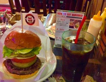 【沖縄で行きたい巨大ハンバーガーカフェ】沖縄の中心にあるアメリカ食堂へ行こう。