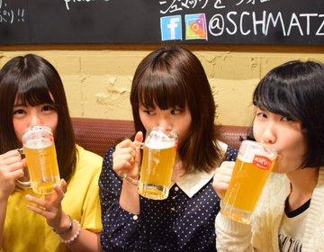 【ビールを使った料理⁉︎】SCHMATZ KANDAで夏限定のビール女子会♡