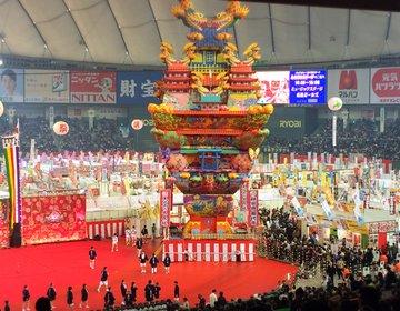 グルメ&祭りを楽しむ!ふるさと祭2016in東京ドーム♫