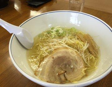 【牛骨ラーメンの本場へラーメンツアー!】鳥取県西部で楽しみたい牛骨ラーメンのおすすめのお店3選!