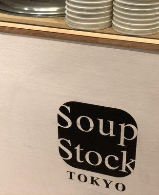 スープストックトーキョー コレド日本橋店