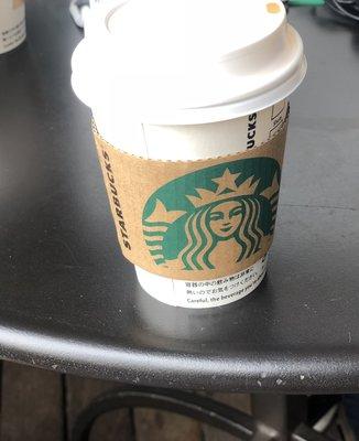 スターバックスコーヒー みなとみらい東急スクエア店