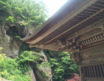 【山寺、立石寺】1000段越えるとそこは絶景!松尾芭蕉の句で有名な山形県のパワースポット。