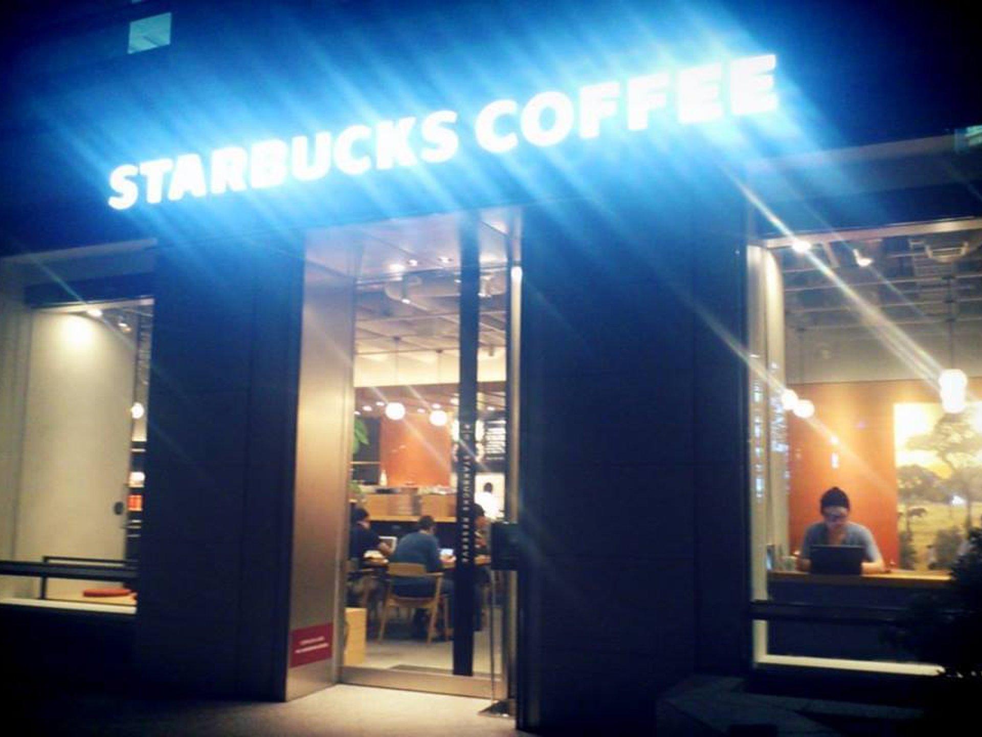 スターバックス・コーヒー 目黒権之助坂店