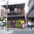 カヤバ珈琲 (Kayaba Coffee)