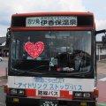 渋川駅 (Shibukawa Sta.)