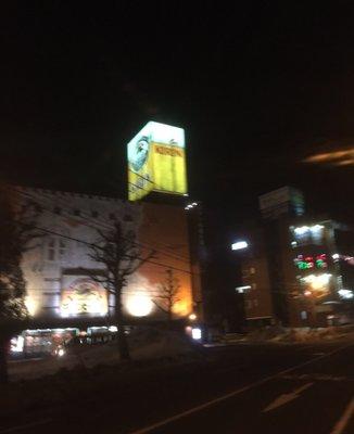 キリンビール園 本館 中島公園店
