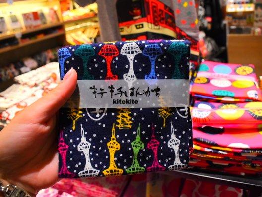 kitekite 京都タワーサンド店