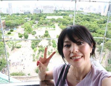 【大阪城】楽して行きたい人♪ロードトレイン使って時短☆そのまま心斎橋行ってたこ焼きハシゴ