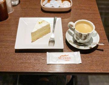 夜カフェするなら!目黒駅周辺おすすめカフェ♡『ミヤマカフェ』喫煙可・電源有