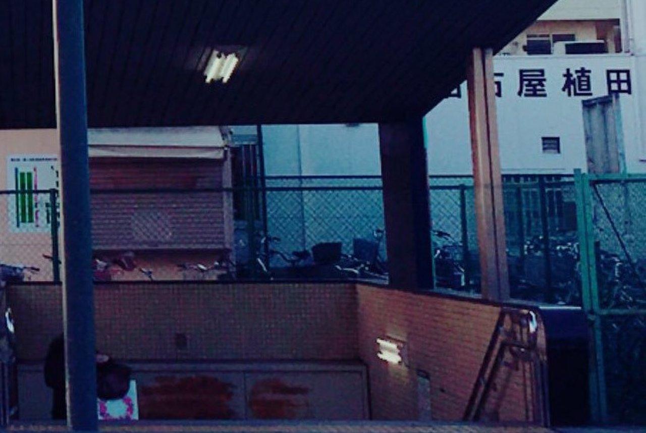植田駅(名古屋市営)