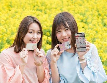 九州在住向けの女子旅!JR九州サービスを使ってコスパ抜群の癒しの旅を実現しよう♡